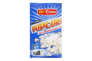 Попкорн для мікроволнової печі з сіллю Mc'Corn 90г