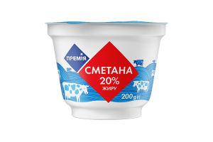 Сметана Премія Молочный двор 20% стакан