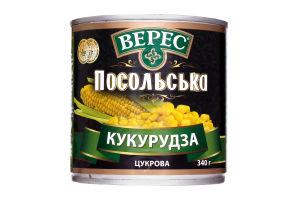 Кукуруза сахарная Посольская Верес ж/б 340г