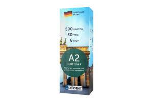 Карточки для изучения немецкого языка А2 Student 500шт
