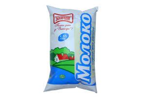 Молоко 1.5% пастеризованное Злагода м/у 910г