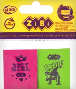 Ластик для карандашей мягкий Книжка Zibi 2шт