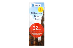 Карточки для изучения английского языка B2.1 Upper-Intermediate Student 500шт