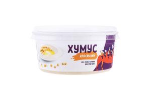 Хумус классический Hungry Papa п/у 250г
