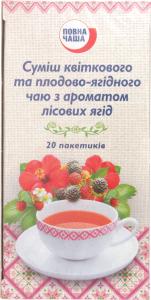 Чай Повна Чаша лесная ягода