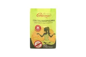 Пластівці кукурудзяні миттєвого приготування без глютену Сквирянка поліпропіленовий пакет 0,4 кг
