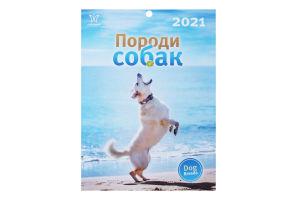 Журнал Породи собак 2021 рік Світовид 1шт