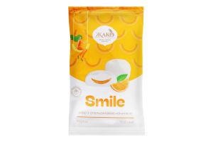 Зефір з апельсиновою начинкою Smile Жако м/у 300г
