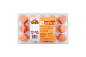 Яйца куриные Корзина жизни Від доброї курки п/у 15шт