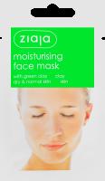 Маска для обличчя Ziaja зволожуюча 7мл