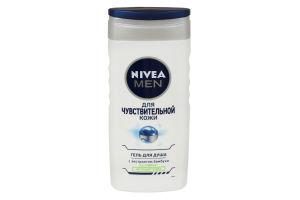 Гель д/душа для чувствительной кожи Nivea Men 250мл