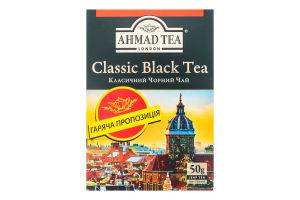 Чай черный байховый листовой Classic Black Tea Ahmad Tea к/у 50г