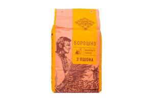 Мука с пшена Лавка традицій жернового помола