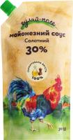 Соус майонезний 30% Салатний Гуляй-поле д/п 300г