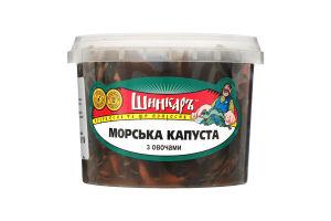 Морская капуста с овощами Шинкаръ п/у 300г