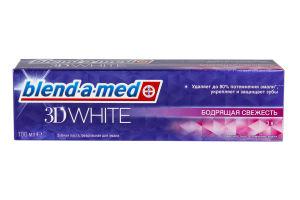 Зубная паста Blend-a-Med Прохладная свежесть 100мл