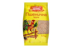 Крупа пшенична Базарний день м/у 0.7кг