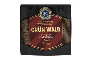 Сир 50% твердий з пажитником Grun Wald Клуб Сиру кг