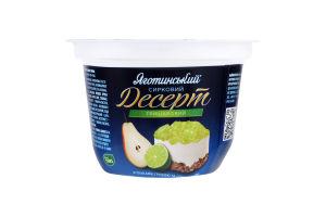 Десерт 3.6% творожный трехслойный Злаки-груша-сок лайма Яготинський ст 200г