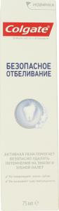 Паста зубная Безопасное отбеливание Colgate 75мл