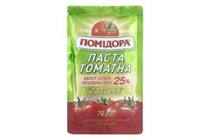 Томатная паста асептического консервирования 25% Одесская Помідора д/п 70г