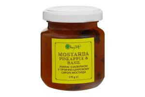 Ананас с базиликом в горчично-сахарном сиропе Мостарда Cherrytwig с/б 170г
