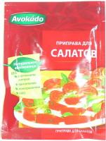 Смесь пряностей д/салатов Авокадо 30г