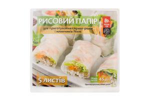 Рисовий папір для приготування спринг-ролів і млинців Nem Hokkaido Club 5х9г
