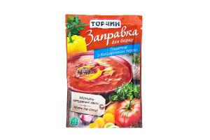 Заправка для борщу томатна з болгарським перцем Торчин д/п 240г