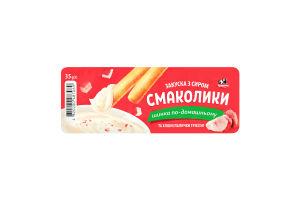 Закуска 55% с сыром и хлебные палочки Гриссини Ветчина по-домашнему Смаколики Тульчинка п/у 35г