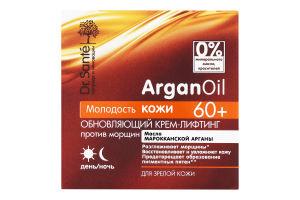 Крем-ліфтінг Dr.S.ArganOil відновл пр/зморш 60+ день 50мл