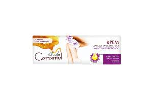 Крем для депиляции тела масло какао и авокадо 100% удаление волос Lady Caramel 100мл
