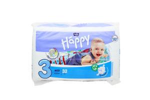 ПОДГУЗНИКИ БЕЛЛА BABY HAPPY MIDI 32ШТ 5-9КГ