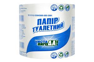 Чиста ВигоДА! папір туалетний 1шт стандарт