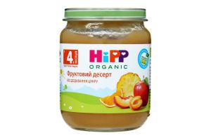 Пюре для детей от 4мес Фруктовый десерт Hipp с/б 125г