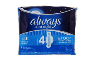 Прокладки Ultra Night новые Always 7шт