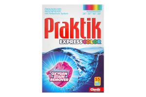 Порошок стиральный Express Color Praktik 4.4кг