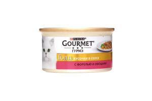 Корм консервированный для взрослых кошек с форелью и овощами Gold Gourmet ж/б 85г