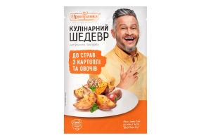 Приправа для блюд из картофеля и овощей Кулинарный шедевр Приправка д/п 30г