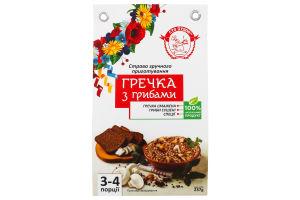 Каша гречневая с грибами Сто пудов к/у 237г