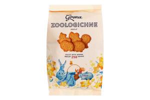 Печиво затяжне Зоологічне Grona м/у 250г