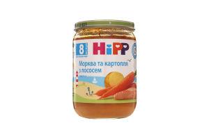 Пюре для детей от 8мес Морковь и картофель с лососем Hipp с/б 190г