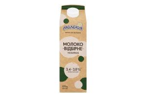 Молоко 3.4-3.8% Відбірне Молокія т/п 870г