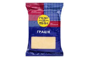 Сыр 20% полутвердый Грация Пирятин м/у 160г