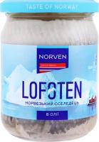 Оселедець філе в олії Norven с/б 460г