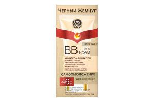 BB-крем для обличчя Самоомолодження 46+ Черный Жемчуг 45мл