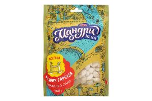 """Насіння гарбузове смажене з сіллю """"Мандри.in.ua"""", 200 г."""
