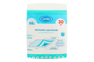 Пеленки гигиенические одноразовые влагопоглощающие 60х60см №U51805 Lindo 30шт