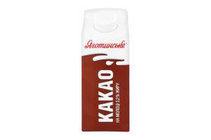 Какао 3.2% на молоке Яготинське т/п 750г