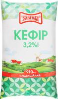 Кефир 3.2% Злагода м/у 910г